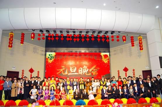 三门峡职业技术学院团委举办元旦联欢晚